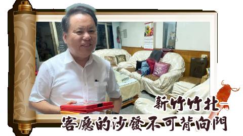 新竹竹北-客廳的沙發不可背向門—張定瑋老師風水勘嶼